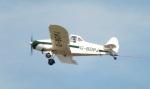 TKOさんが、ファンボロー空港で撮影した不明 PA-25-150 Pawneeの航空フォト(写真)