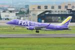 パンダさんが、名古屋飛行場で撮影したフジドリームエアラインズ ERJ-170-200 (ERJ-175STD)の航空フォト(写真)