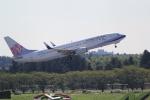 ANA744Foreverさんが、成田国際空港で撮影したチャイナエアライン 737-809の航空フォト(写真)