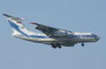 SKYLINEさんが、成田国際空港で撮影したヴォルガ・ドニエプル航空 Il-76TDの航空フォト(写真)