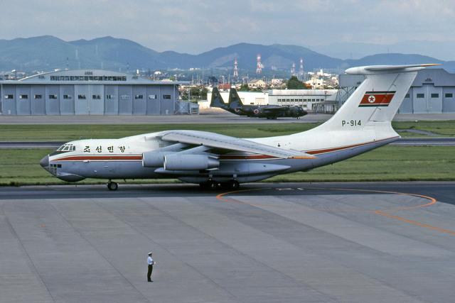 高麗航空 Ilyushin Il-76/78/82 ...