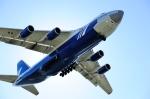 じーく。さんが、トゥールーズ・ブラニャック空港で撮影したポレット・エアラインズ An-124-100 Ruslanの航空フォト(飛行機 写真・画像)