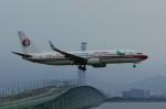 しんさんが、関西国際空港で撮影した中国東方航空 737-8HXの航空フォト(写真)