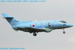 Chofu Spotter Ariaさんが、横田基地で撮影した航空自衛隊 U-125A(Hawker 800)の航空フォト(写真)
