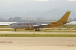 しんさんが、関西国際空港で撮影したエアー・ホンコン A300F4-605Rの航空フォト(写真)
