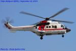 Chofu Spotter Ariaさんが、東京ヘリポートで撮影した朝日航洋 AS332L1 Super Pumaの航空フォト(写真)