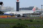 夏奈さんが、成田国際空港で撮影したチャイナエアライン A330-302の航空フォト(写真)