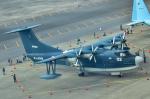 パンダさんが、下総航空基地で撮影した海上自衛隊 US-2の航空フォト(飛行機 写真・画像)
