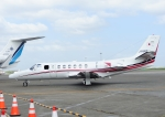 じーく。さんが、羽田空港で撮影した読売新聞 560 Citation Encore+の航空フォト(写真)