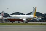 BAIYUN BASEさんが、香港国際空港で撮影した安中國際石油控股有限公司 A318-112 CJ Eliteの航空フォト(写真)