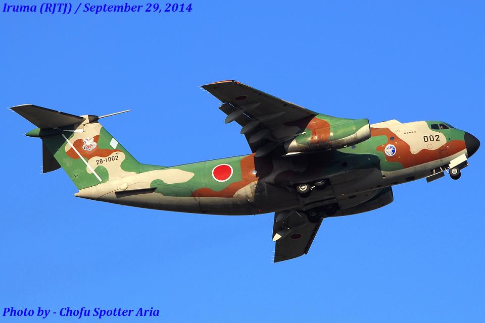 Chofu Spotter Ariaさんの航空自衛隊 Kawasaki C-1 (28-1002) 航空フォト