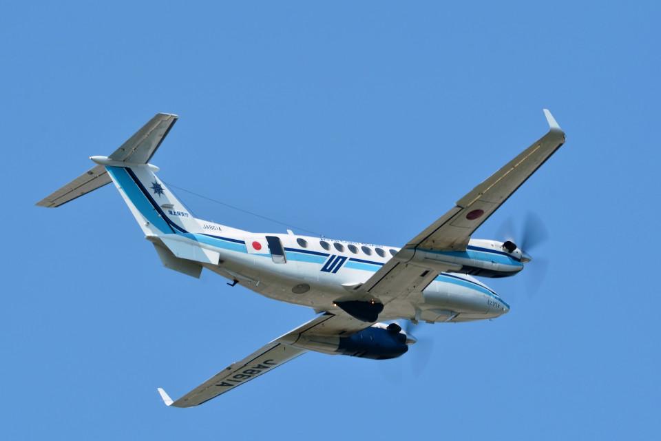 Dojalanaさんの海上保安庁 Beechcraft 350 King Air (JA861A) 航空フォト