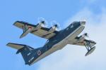 茨城空港 - Ibaraki Airport [IBR/RJAH]で撮影された海上自衛隊 - Japan Maritime Self-Defense Forceの航空機写真