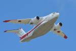 パンダさんが、茨城空港で撮影した航空自衛隊 XC-2の航空フォト(飛行機 写真・画像)