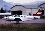 チャーリーマイクさんが、長崎空港で撮影したJALフライトアカデミー 58 Baronの航空フォト(飛行機 写真・画像)
