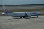 tsubasa0624さんが、中部国際空港で撮影したチャイナエアライン 737-8Q8の航空フォト(写真)