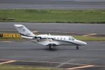 T.Sazenさんが、成田国際空港で撮影したコーナン商事 525A Citation CJ1の航空フォト(写真)