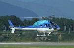 yamatoさんが、静岡空港で撮影したシマブンコーポレーション AS355N Ecureuil 2の航空フォト(写真)
