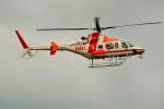 函館空港 - Hakodate Airport [HKD/RJCH]で撮影された朝日航洋 - Aero Asahiの航空機写真