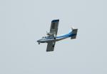 チャーリーマイクさんが、那覇空港で撮影したエアードルフィン BN-2B-20 Islanderの航空フォト(写真)