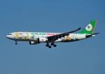 じーく。さんが、成田国際空港で撮影したエバー航空 A330-203の航空フォト(飛行機 写真・画像)