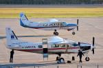 Dojalanaさんが、函館空港で撮影した共立航空撮影 208B Grand Caravanの航空フォト(写真)