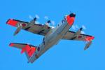 パンダさんが、茨城空港で撮影した海上自衛隊 US-1Aの航空フォト(写真)