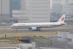 ふじいあきらさんが、羽田空港で撮影した中国国際航空 A321-213の航空フォト(写真)