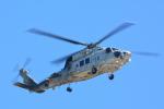 パンダさんが、茨城空港で撮影した海上自衛隊 SH-60Kの航空フォト(写真)