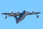 パンダさんが、茨城空港で撮影した海上自衛隊 US-2の航空フォト(飛行機 写真・画像)