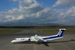 tupolevさんが、中標津空港で撮影したANAウイングス DHC-8-402Q Dash 8の航空フォト(写真)