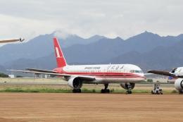 フェニックス・グッドイヤー空港 - Phoenix Goodyear Airport [GYR/KGYR]で撮影された上海航空 - Shanghai Airlines [FM/CSH]の航空機写真