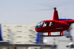 NCT310さんが、東京ヘリポートで撮影した日本法人所有 R44の航空フォト(飛行機 写真・画像)