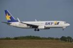 木人さんが、成田国際空港で撮影したスカイマーク 737-8FZの航空フォト(写真)