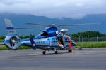 松本空港 - Matsumoto Airport [MMJ/RJAF]で撮影された長野県警察 - Nagano Policeの航空機写真