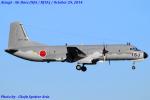 Chofu Spotter Ariaさんが、厚木飛行場で撮影した航空自衛隊 YS-11A-402EAの航空フォト(飛行機 写真・画像)