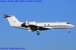 Chofu Spotter Ariaさんが、厚木飛行場で撮影したアメリカ海軍 C-20G Gulfstream IV (G-IV)の航空フォト(飛行機 写真・画像)