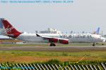 Chofu Spotter Ariaさんが、成田国際空港で撮影したヴァージン・アトランティック航空 A340-313Xの航空フォト(飛行機 写真・画像)