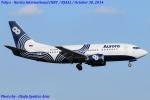 Chofu Spotter Ariaさんが、成田国際空港で撮影したオーロラ 737-548の航空フォト(飛行機 写真・画像)