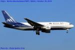 Chofu Spotter Ariaさんが、成田国際空港で撮影したアジアン・エア 767-2J6/ERの航空フォト(写真)