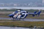 ロール堂島さんが、岡南飛行場で撮影した徳島県消防防災航空隊 BK117C-1の航空フォト(写真)