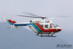 ロール堂島さんが、岡南飛行場で撮影した愛媛県消防防災航空隊 BK117C-1の航空フォト(写真)