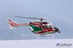 ロール堂島さんが、岡南飛行場で撮影した香川県防災航空隊 BK117C-2の航空フォト(写真)