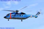 Chofu Spotter Ariaさんが、東京ヘリポートで撮影した三菱商事 S-92Aの航空フォト(写真)