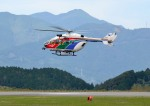 mojioさんが、静岡空港で撮影した茨城県防災航空隊 BK117C-2の航空フォト(飛行機 写真・画像)
