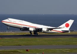 NINEJETSさんが、羽田空港で撮影した航空自衛隊 747-47Cの航空フォト(飛行機 写真・画像)