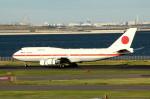 アイスコーヒーさんが、羽田空港で撮影した航空自衛隊 747-47Cの航空フォト(飛行機 写真・画像)
