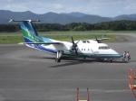 White_Maneさんが、五島福江空港で撮影したオリエンタルエアブリッジ DHC-8-201Q Dash 8の航空フォト(写真)
