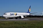 tsubasa0624さんが、茨城空港で撮影したスカイマーク 737-8FZの航空フォト(飛行機 写真・画像)