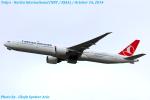 Chofu Spotter Ariaさんが、成田国際空港で撮影したターキッシュ・エアラインズ 777-35R/ERの航空フォト(飛行機 写真・画像)